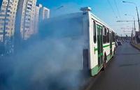 Дым и чад