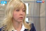 Наталья Антипина назначена начальником Федеральной службы государственной регистрации, кадастра и картографии