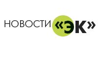 На Красноярской ТЭЦ-2 растопили котёл