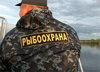 Рыбоохране – 85!