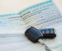 ОСАГО: что изменится для автомобилистов?