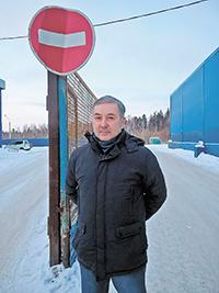 Фёдор Марьясов: «Пригните голову к коленям – мы падаем»